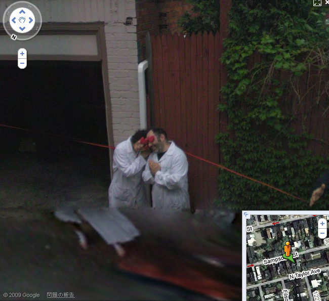 GoogleMap Google Street View strange people