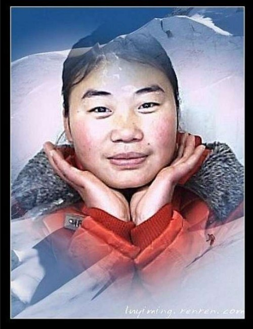 Weird-People-for-Chinese-Social-Networks-009.jpg