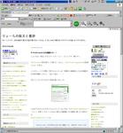 big.com.png
