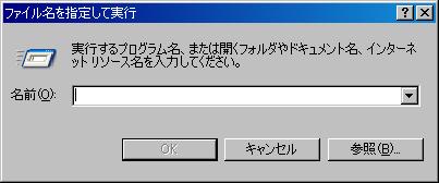 cmdline_filename.png
