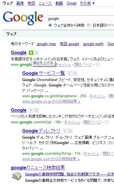 googlesearchresult.png