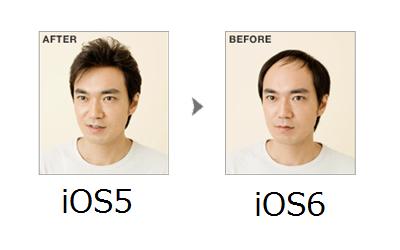 iOS5とiOS6の地図比較 2