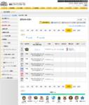 福岡ソフトバンクホークス 10月試合日程