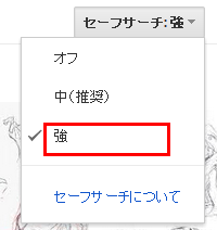 usagi_lineart_3.png