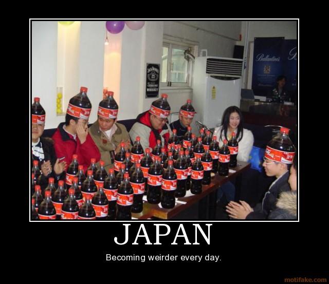 日本終了のお知らせ