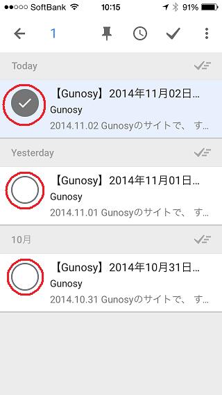 Google inbox 2