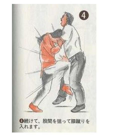 痴漢撃退法:4.続けて、股間を狙って膝蹴りを入れます。