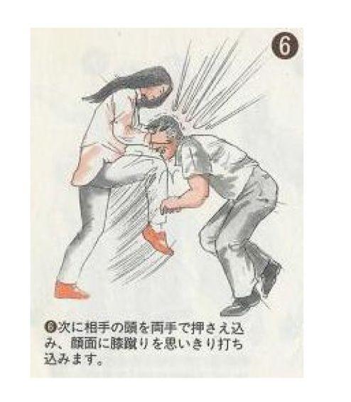痴漢撃退法:6.次に相手の顔を両手で押さえ込み、顔面に膝蹴りを思い切り打ち込みます。