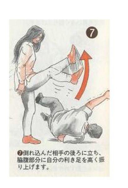 痴漢撃退法:7.倒れ込んだ相手の後ろに立ち、脇腹部分に自分の利き足を高く振り上げます。