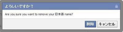 facebook_rename_3.jpg