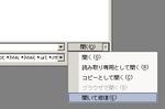 open_repair.png