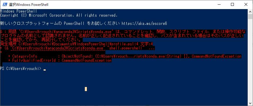 powershell_error.png