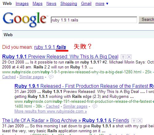 ruby 1.9.1 rails