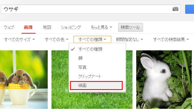 usagi_line_art.png